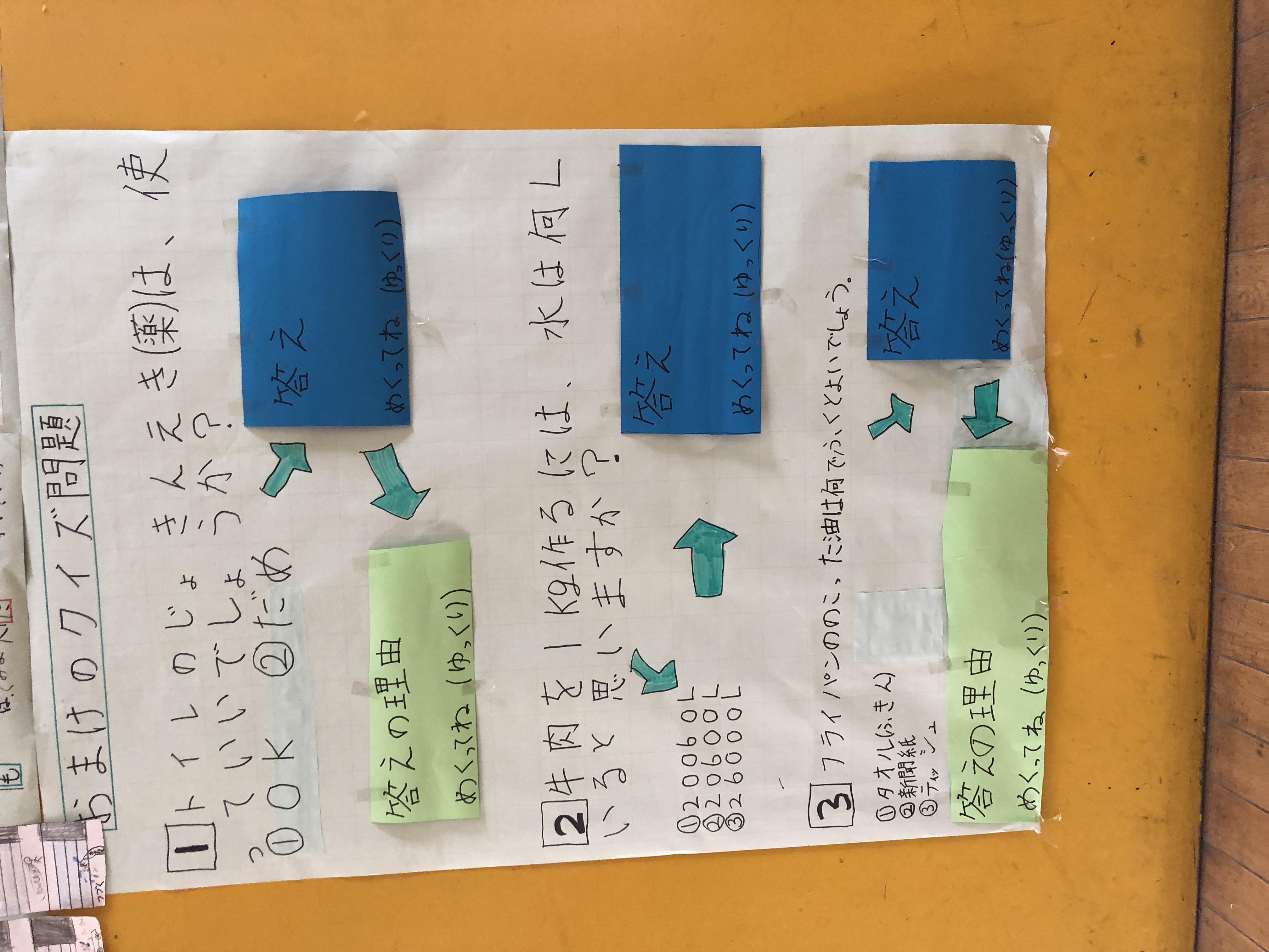 C4A53B24-37EA-4445-86EA-25FE5A7D528A